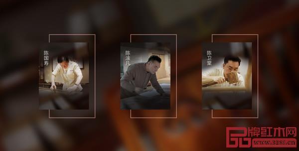 富达平台官网注册践行者国寿红木:非遗的使命|对话新中式