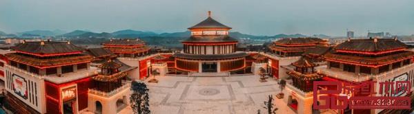 中国(大涌)红木文化博览城(大涌镇供图)