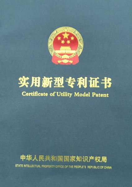 """"""" 祥兴牌""""红木钢琴获得国家认可授予的专利证书"""
