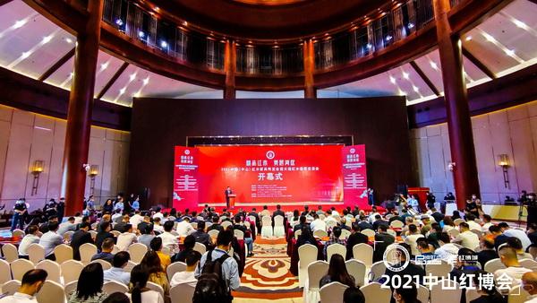 2021中山红博会在中国红木特色小镇·中山大涌隆重启幕