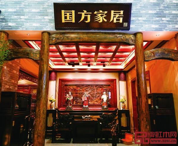 国方家居通过托物言志的红木整装,讲出中式文化,表达对美好家的情怀