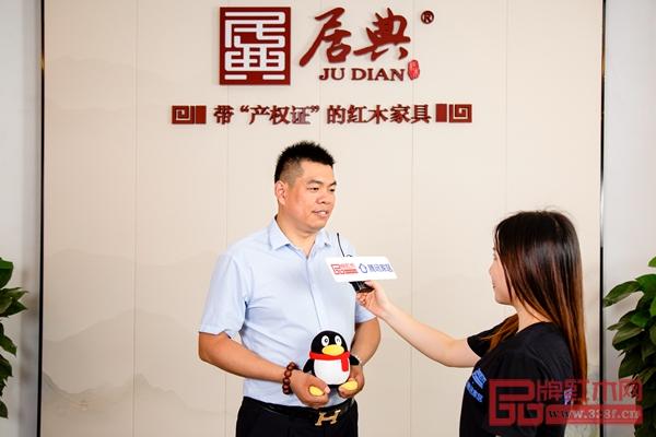 居典红木董事长尹付林接管腾讯家居&品牌红木采访
