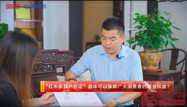 居典红木董事长尹付林接管腾讯家居红木记者采访,并先容红木家具产权证
