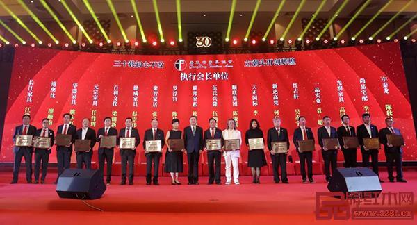 中国家具协会理事长徐祥楠(左九)为广东省家具协会执行会长颁牌