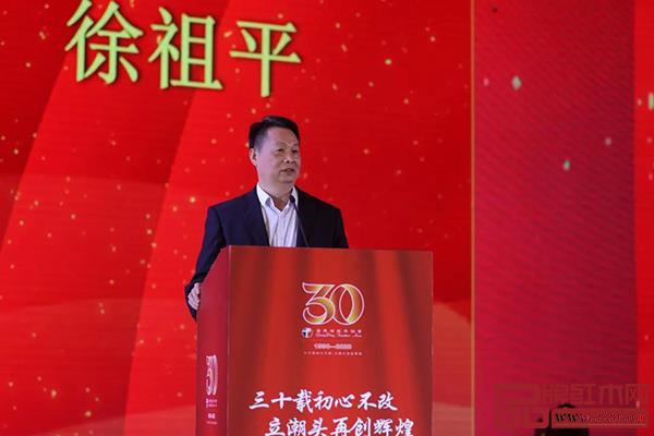 广东省社会组织管理局党组成员、副局长徐祖平对广东省家具协会第七届理事会就职表示祝贺