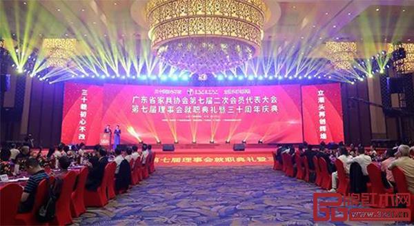 广东省家具协会成立三十周年庆典现场盛况