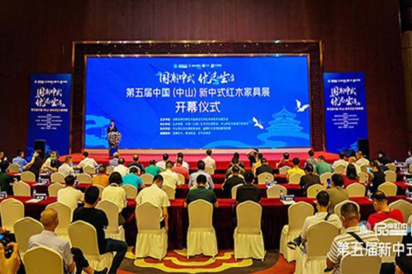 """解码新国潮 """"破圈""""新中式 第五届新中式红木家具论坛圆满举行"""