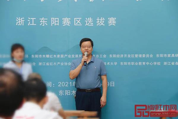 第五届全国家具职业技能竞赛浙江东阳赛区选拔赛正式启赛