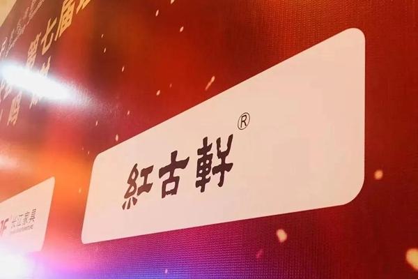 """红古轩 有一种高贵,叫""""红酸枝""""!"""