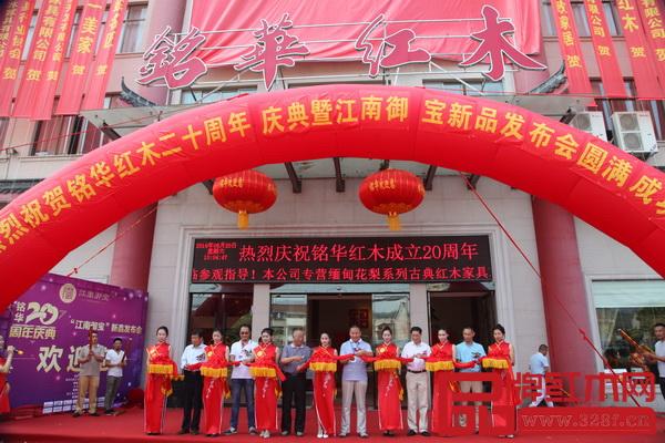 武警少将何虎将军(左四)和其他嘉宾一起开启剪彩仪式