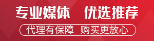 专业红木媒体、优选品牌及产品推荐