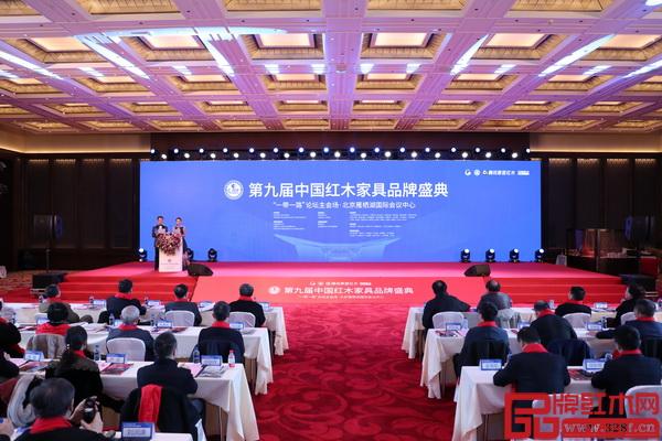 第九屆中國紅木家具品牌盛典現場嘉賓云集、高朋滿座