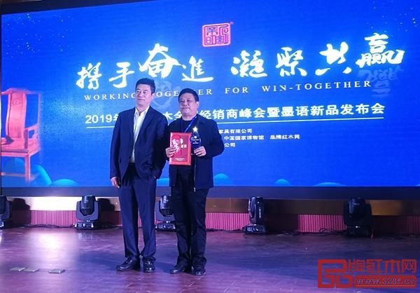 """新明红木董事长张新民与""""金牌奖""""获得者合影"""