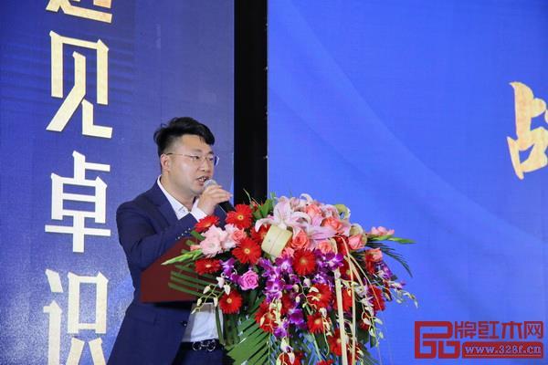 汉府家具董事长马汉龙致辞