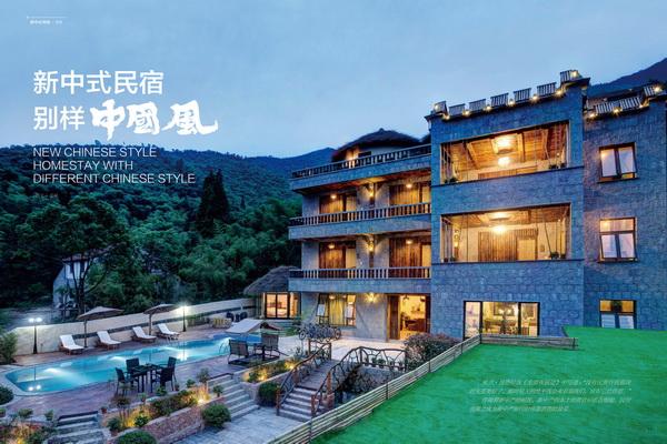 中式家具新体验:新中式民宿 别样中国风