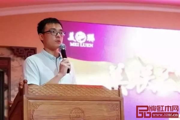 美联红木张文海董事长发言