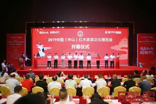 2019年10月,中山红博会在红博城开幕