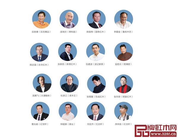 红木家具行业的16位中国传统工艺大师