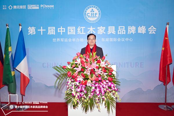 雄业红木董事长钟超雄受邀出席第十届中国红木家具品牌峰会