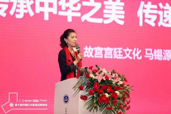 故宫宫廷文化副总经理马锡源进行《传承中华之美 传递生活智慧》主题分享