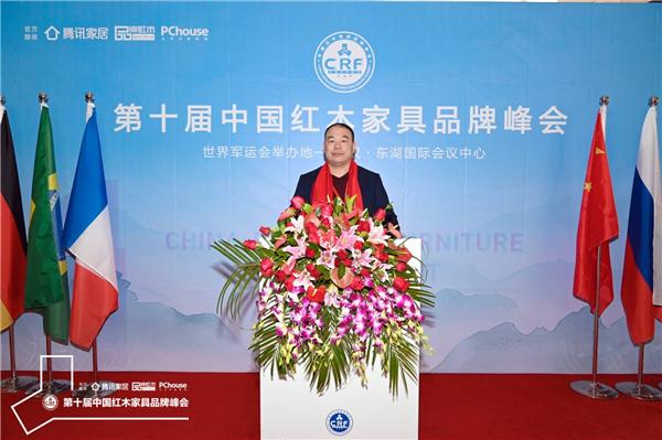万家宜董事长吴明月受邀出席第十届中国红木家具品牌峰会.jpg