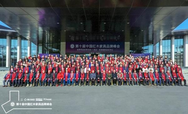 第十届中国千赢国际入口家具品牌峰会在世界军人运动会举办地——武汉盛大召开