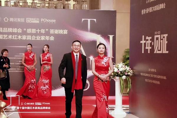 雅宋千赢国际入口总经理石拥军出席本次峰会