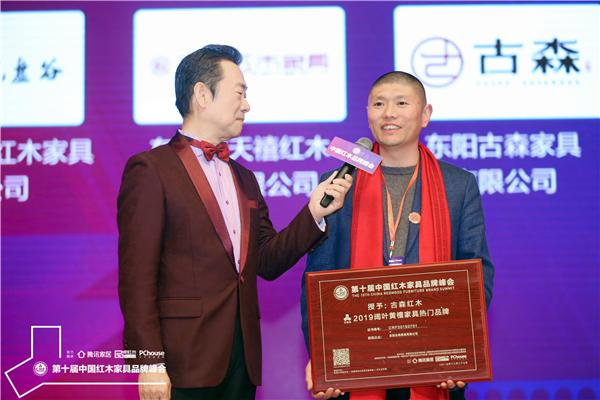 古森红木董事长吴飞阳(右)接受央视著名主持人赵保乐(左)采访.jpg