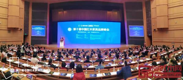 第十届中国彩神app官方网站品牌峰会在世界军运会举办地—武汉·东湖国际会议中心盛大举行