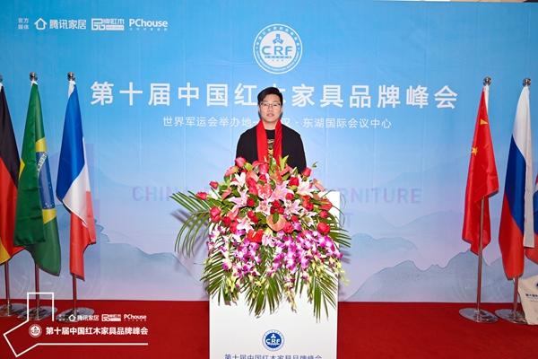 创辉红木总经理陆腾飞受邀出席第十届中国红木家具品牌峰会