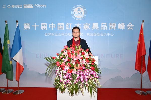 鲁班木艺总经理李景春受邀出席品牌峰会