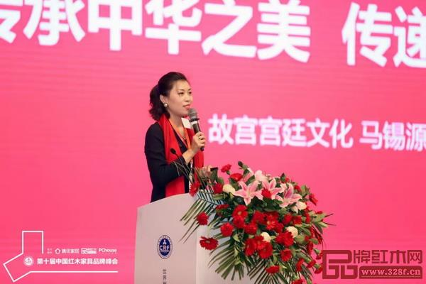 北京故宫宫廷文化发展有限公司副总经理马锡源