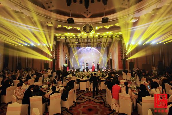 戴为集团2020迎新年会在东莞塘厦三正半山酒店隆重举行