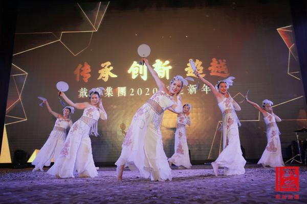 戴为千赢国际入口员工表演网络热门舞蹈《芒种》,尽显青春风采