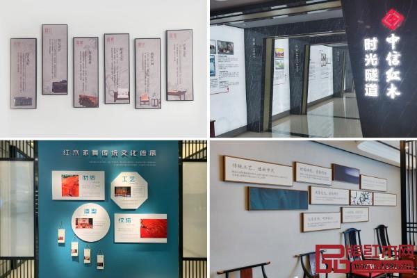 全联艺术红木家具专业委员会助力20余家企业设计了展厅文化或者VI、MI,为企业加分不少