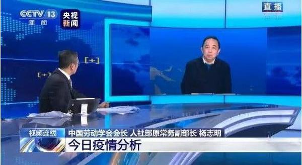 杨志明部长接受央视主持人白岩松采访