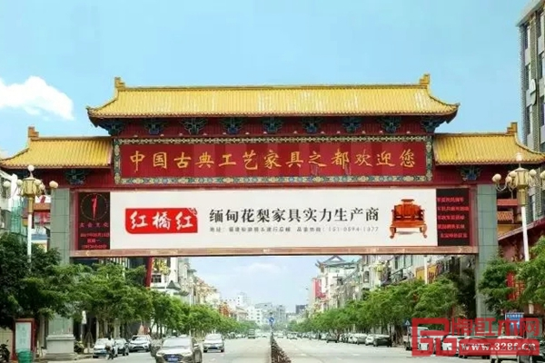 中國古典工藝家具之都福建仙游