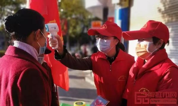 中信红木防疫安全检查