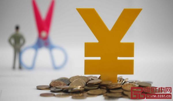 财政部出台三大政策支持中小微企业早日复工复产