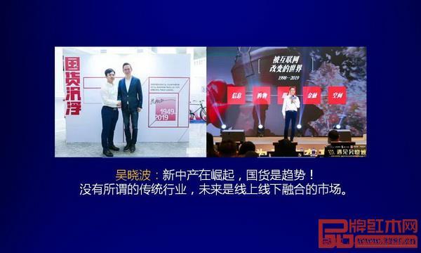 著名財經作家吳曉波表示,未來是線上線下融合的市場
