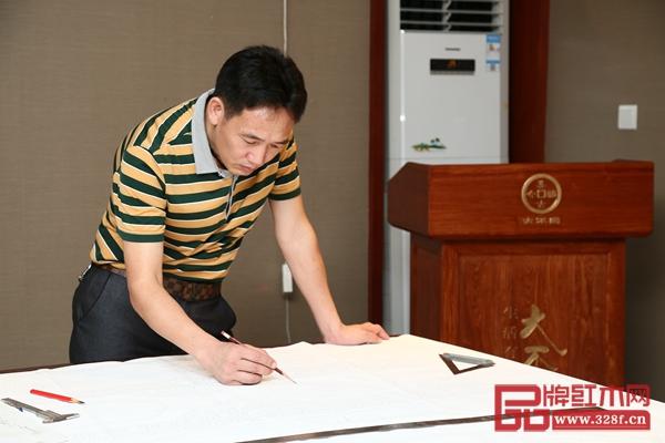 高级工艺美术师、国方家居董事长陈新平