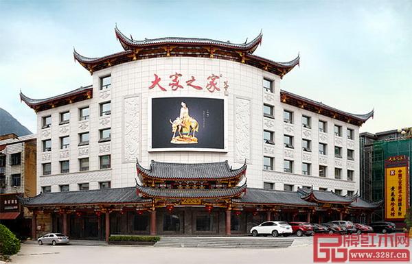 """大家之家位于福建仙游,堅持以木塑靈,打造家具的用、藏、美,享有""""海南黃花梨大戶""""美譽"""
