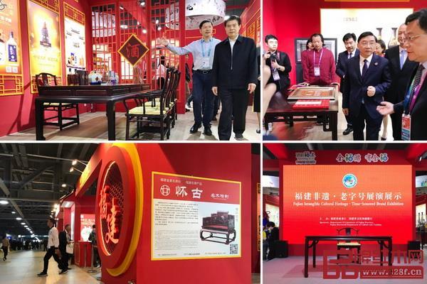 懷古紅木參加第二屆中國國際進博會,成為福建館的亮點名片