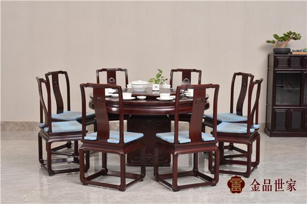 金品世家红木餐桌