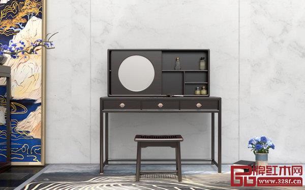 汉府家具《新古典非常道梳妆台》