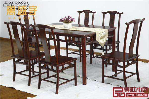 万盛宇红木:明式餐台