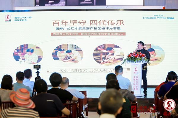 国寿广式红木家具制作技艺入选中国非物质文化遗产名录