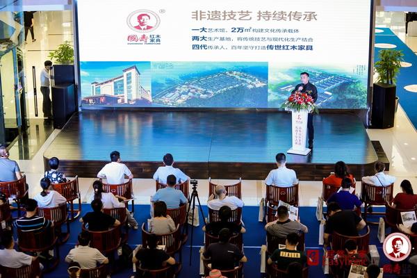 国寿红木未来将通过三个方面传统非遗