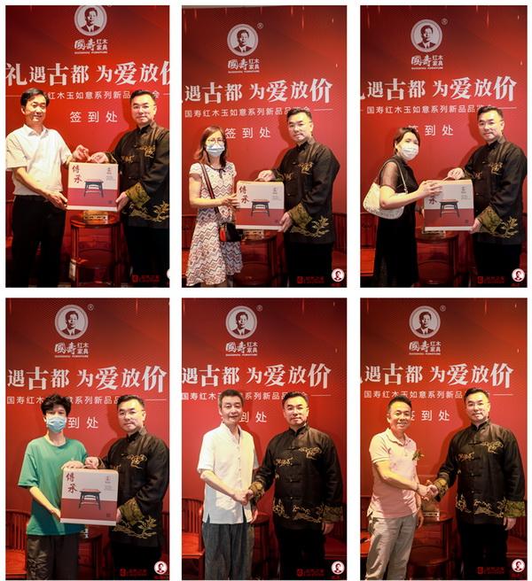 众多消费者下单购买玉如意新品,国寿红木副董事长陈淦凡赠送赠品