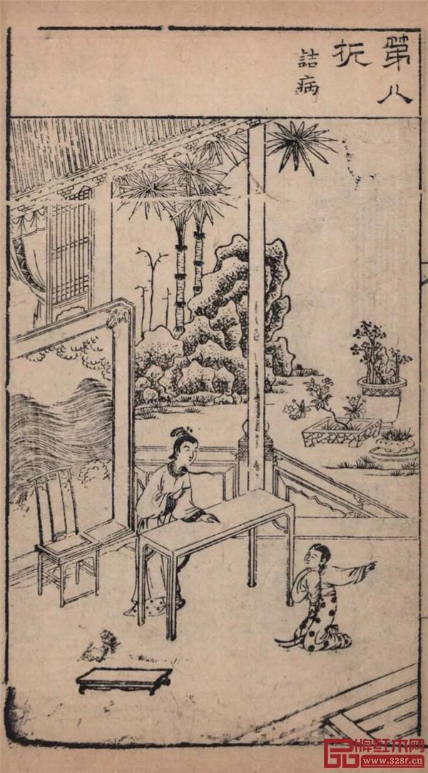 明代版画里的灯挂椅形象
